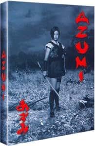 Azumi - Édition Prestige 3 DVD
