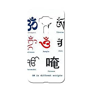 BLUEDIO Designer Printed Back case cover for Lenovo Zuk Z1 - G2083