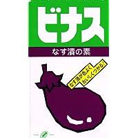 piezas elementales Binasu 70gX20 de encurtidos Ogura modificado alimento berenjena