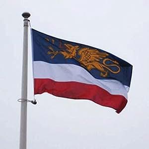Flagge Fahne Rostock, ca. 150 x 250 cm, 160 g/m² Polyesterwebware Premiumqualität