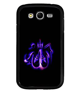 printtech Allah Muslim Back Case Cover for Samsung Galaxy Grand Neo Plus::Samsung Galaxy Grand Neo Plus i9060i