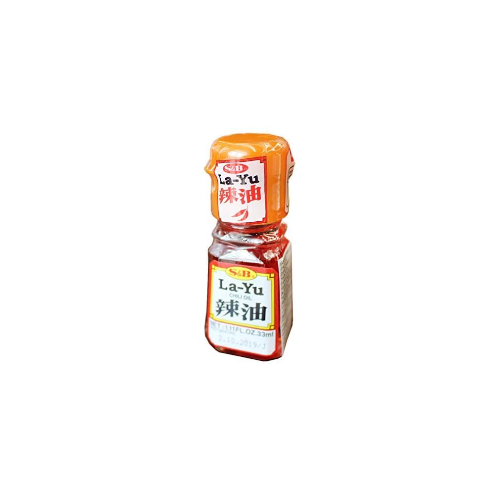 10x33ml Sb La Yu Chili L Japanisches Sesaml Mit Chilli
