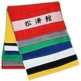 Duschtuch mit Schriftzeichen / Kanji Shotokan 70x140 cm mit bedruckter Bordüre