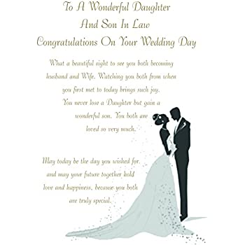 Daughter son in law wedding card amazon office products daughter son in law wedding card junglespirit Gallery