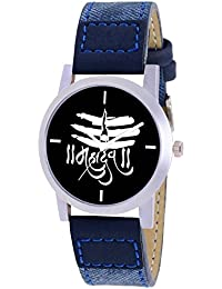 Scarter Mahadev Black Dial Analog Watch For Boys And Men-MH-Black-4
