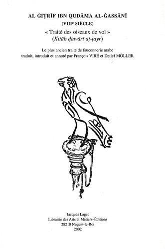 Traité des oiseaux de vol par Al Gitrif Ibn Qudama al-Gassani