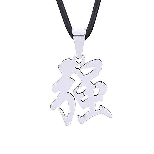 skette mit chinesischem Symbol für Kraft und Stärke aus Edelstahl in einem Samtbeutel ()