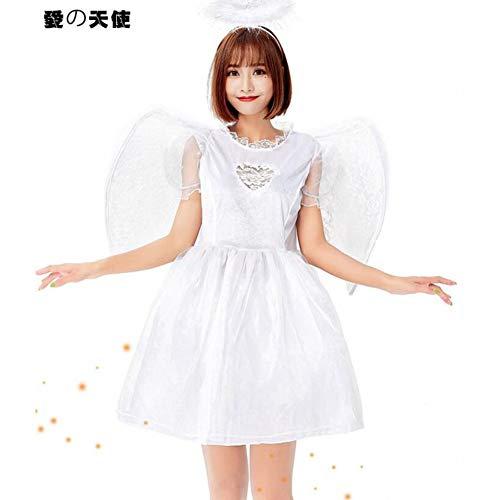 Masquerade Kleid Ideen - GBYAY 2 Farbe Schwarz Weiß Engel