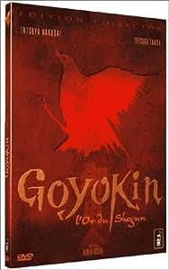 Goyokin, l'or du Shogun - Édition Collector 2 DVD [Édition Collector]