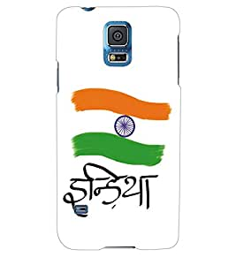 ColourCraft Indian Flag Back Case Cover for SAMSUNG GALAXY S5