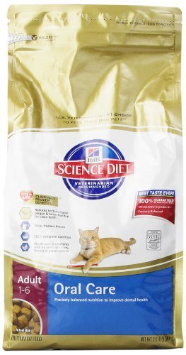 science-diet-oral-care-adult-cat-food-35-lb-by-hills-science-diet-cat