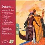 Musiques De Films (By Kasparov)