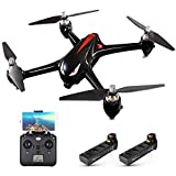 MJX B2W Bugs 2W 2.4G 6-Axis Gyro Brushless Motor Independent ESC 1080P Telecamera Wifi FPV Drone GPS RC Quadcopter w / Due batterie