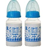 PREMIUM BOROSILICATE BABY GLASS FEEDING BOTTLE WITH TWIN LSR NIPPLE-BLUE-125ML+BLUE-125ML