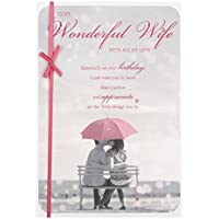 "Hallmark Wife Birthday Card""Love Always"" - Medium"