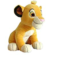 LANCOLD 1pcs Cute Lion Plush Toys,Sitting lion Soft Stuffed Animals doll For Children Gifts High 26cm