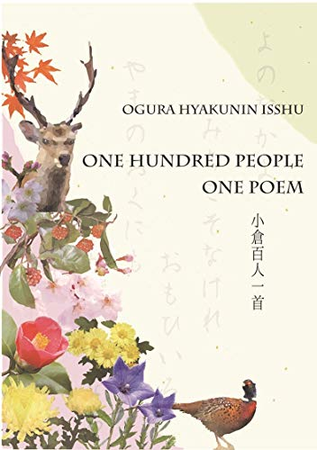 Ogura Hyakunin-isshu: Old Japan's One Hundred Waka Poems (Etwas Neues English Club Book 1) (English Edition)