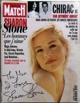 PARIS MATCH N 2455 du 13-06-1996 CHIRAC ET SON PREMIER AMOUR - SHARON STONE - MAGIC JOHNSON - LE DALA+-LAMA - OCTAVIO PAZ - GERARD DEPARDIEU - JACK NICHOLSON. Albert Del-gue naissance d'un mythe Ariane V explose Bibi Netanyahu Dalai-Lama Eric Rohmer Felipe d'Espagne GErard Depardieu Jack Nicholson Jacques Chirac : sa fiancEe amEricaine Jumeaux jusqu'- la mort Magic Johnson Michael Schumacher On a assassinE Marilyn Rio, le bagne pour un policier tueur d'enfants Roland-Garros Sharon St...