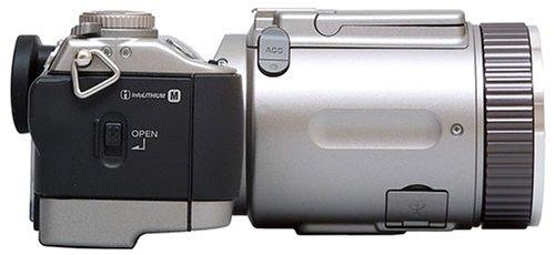 Sony DSC-F707 Digitalkamera (5,2 Megapixel) - 5
