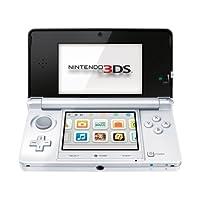 Nintendo 3DS - Consola