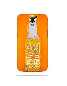 alDivo Premium Quality Printed Mobile Back Cover For Samsung Galaxy Mega 6.3 / Samsung Galaxy Mega 6.3 Back Case Cover (MKD273)