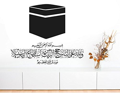 Mekka Mecca Kaaba Wandtattoo Masjid Alharam Moschee Koran Tattoo Islamische Dekoration Wandtattoos Wandaufkleber Türkisch Islam Allah Muslim (85 x 70 cm, Schwarz)