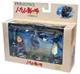 Studio Ghibli Sophie Turnip Witch Image Model Collection X Box Set Action Figure