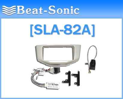 beat-sonic-sla-82a-double-din-audio-integration-installation-kit-for-2004-2009-lexus-rx330-350-400h-