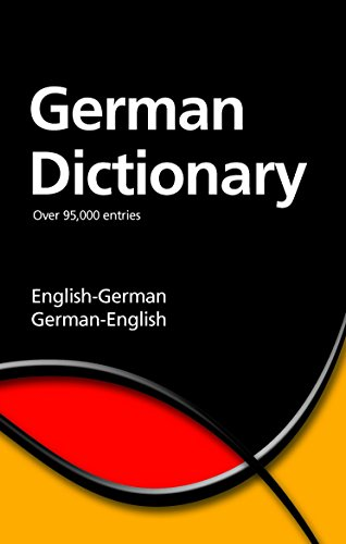 German Dictionary (Wordsworth Reference)