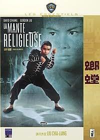 La Mante religieuse (Version Pocket)