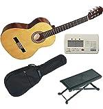 Pack Santos Y Mayor 9B-3 - Guitare 3/4 Classique d'étude + housse + repose pieds+accordeur