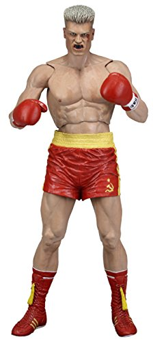 Rocky 40ème Anniversaire Séries 2 Drago (Rouge Maillots Vérsion) 0634482530771