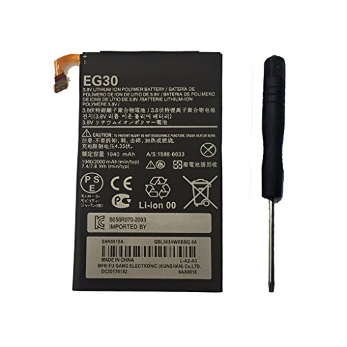 centerpower-new-eg30-replacement-battery-38v-1940mah-for-motorola-droid-razr-m-xt907-droid-razr-i-xt