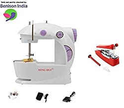 Benison India 4 in 1 sewing machine with stapler sewing machine
