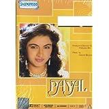 Paayal (1992) (Hindi Film / Bollywood Movie / Indian Cinema DVD) by Bhagyashree