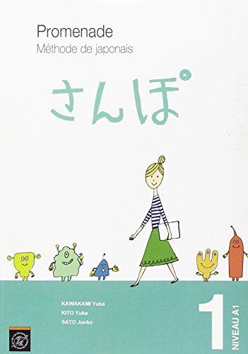 Promenade Methode de Japonais et Cahier d'Exercices et Corriges Niveau A1
