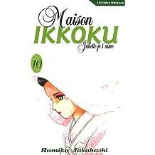 Maison Ikkoku - Bunko Vol.10