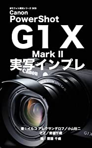 x-009: Uncool photos solution series 009 Canon PowerShot G1 X Mark II Photo Impression ...