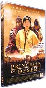 La Princesse du désert - Édition Collector 2 DVD