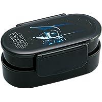 Enge Lunch Box 2-stufige mit Stäbchen 670ml Star Wars Darth Vader