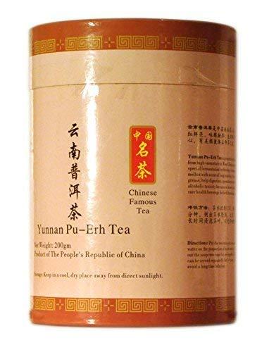 200gm Yunnan Pu-Erh Tea Pu Er Puerh Detox Diet Slimming