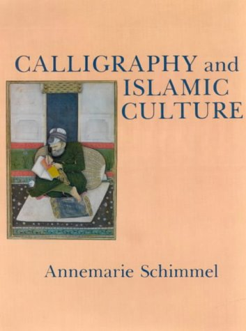 calligraphy-and-islamic-culture
