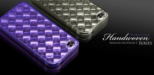 More Handwoven Ultra Clear Séries Coque de protection pour iPhone 4 Noir Noir