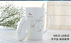 Idea Regalo - CCMUP 500ML, Tazza per Tazza Costellazione Bone China, Segno Stella Ceramica Tazza per caffè con Coperchio Cucchiaio, Tazza Zodiac nespresso, Tazza Porcellana tazas-Bilancia
