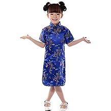 63efc36529766 KINDOYO Filles Robe Cheongsam - Robe Dragon et Phénix pour Enfants Robe  Chinoise Qi Pao Princesse