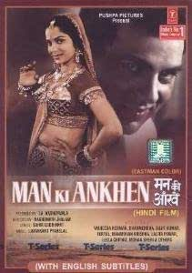 Man Ki Aankhen