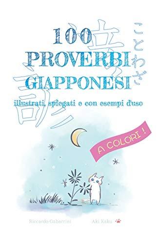 Zoom IMG-2 100 proverbi giapponesi a colori