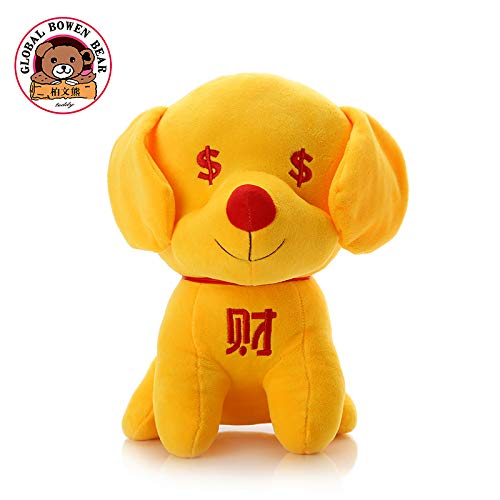 DONGER Mascotte Giocattolo Cane Grande Bambola Cucciolo Bambini Ragdoll Zodiaco Vita Regalo di Festa Femminile, Giallo, 30 Cm