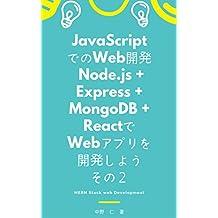 Nodejs nyumon (Japanese Edition)