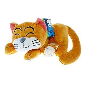 """Die Schlümpfe """"Azrael die Katze - schlafend"""" Plüschfigur ca. 17cm"""